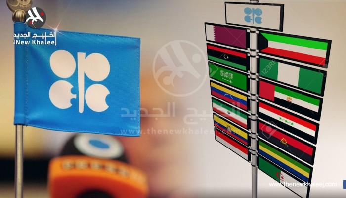 «التليجراف»: الاستراتيجة النفطية السعودية تدمر منظمة «أوبك»