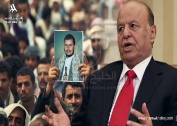 اليمن قبل «جنيف 2» ... لا جديد