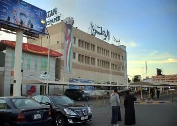 محكمة التمييز الكويتية تؤيد قرار إغلاق صحيفة «الوطن»