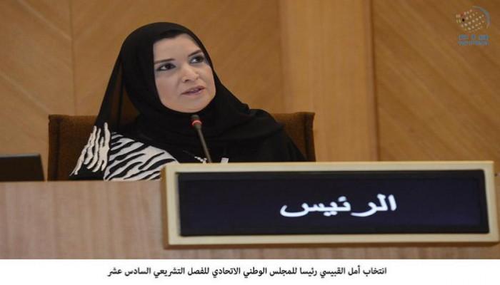 «أمل القبيسي».. أول إماراتية تتولى رئاسة «المجلس الوطني الاتحادي»