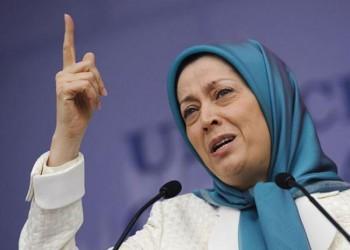 معارضة إيرانية تطالب بإحالة ملف الانتهاكات الحقوقية في بلادها إلى مجلس الأمن