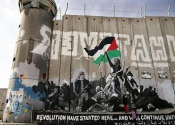 «نتنياهو» والانتفاضة: مظاهر العجز ومقتضيات الحرج