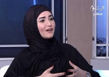 «العربية لحقوق الإنسان» تدين استدعاء الكاتبة الكويتية «الدريس» للتحقيق