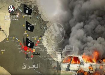 هل سيبقى العراق موحدا؟