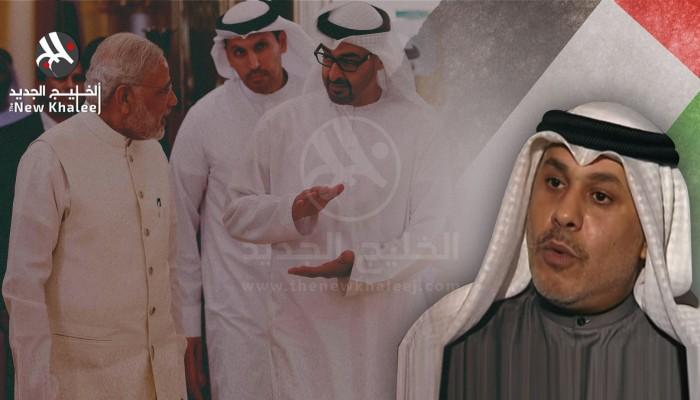 مائة يوم على إخفائه قسريا .. تغريدات «ناصر بن غيث» التي لم تتحملها سلطات الإمارات