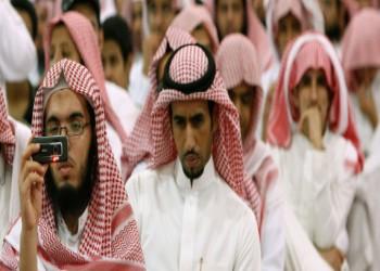 استطلاع أمريكي: غالبية السعوديين لا يدعمون تنظيم «الدولة الإسلامية»