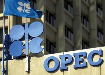 النفط يصعد الأسبوع الماضي وترقب لاجتماع أوبك الجمعة المقبل