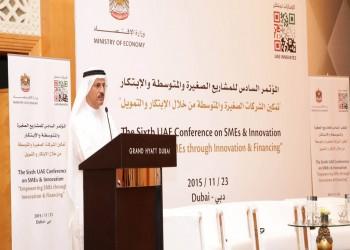 350 ألف شركة صغيرة ومتوسطة في الإمارات توفر 86% من فرص العمل