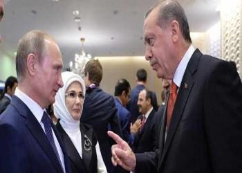 تركيا بعد إسقاط الطائرة الروسية