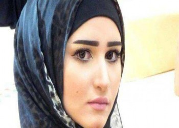 حبس المغردة الكويتية «سارة الدريس» 21 يوما على ذمة تحقيقات الإساءة للأمير