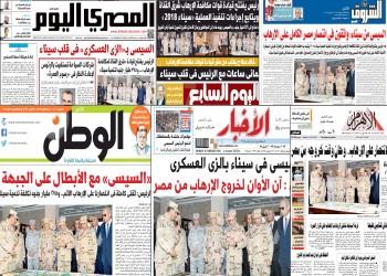 صحف مصر يتصدرها «السيسي» بالزي العسكري ومؤتمراته الانتخابية