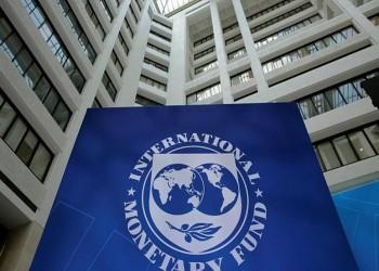 «النقد الدولي»: قطر تأقلمت مع الحصار وقطاعها المصرفي سليم