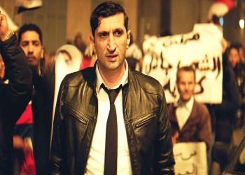 مهرجان روسي يعرض فيلم «حادثة النيل هيلتون» الممنوع بمصر
