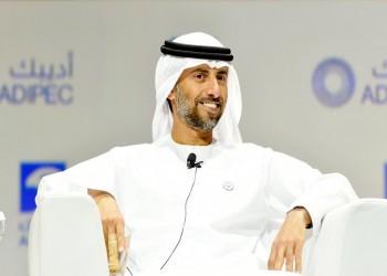 الإمارات تلوح بتخفيض جديد في إنتاج النفط داخل أوبك