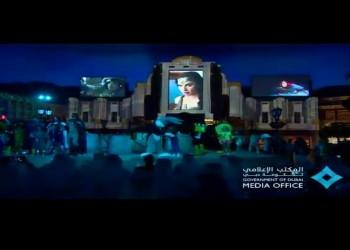 احتفاء إماراتي بممثلة إسرائيلية خلال افتتاح مدينة ترفيهية بأبوظبي