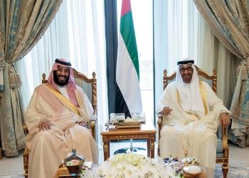 «ميدل إيست آي»: السعودية والإمارات تدفعان لاضطرابات بالبحرين