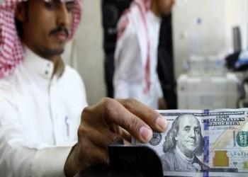 تراجع طفيف للاحتياطي الأجنبي بالسعودية في نوفمبر