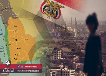 اليمن.. عامان من العواصف والخيبات