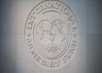 صندوق النقد يتوقع تباطؤ نمو اقتصاد الخليج خلال 2017