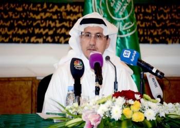 «المركزي» السعودي: ندرس 3 طلبات بنوك أجنبية لدخول السوق