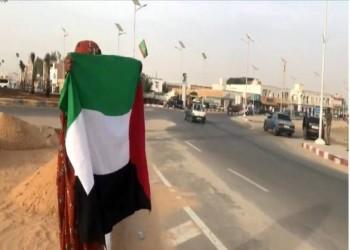 موريتانية تتظاهر وحدها يوميا أمام سفارة أمريكا في نواكشوط