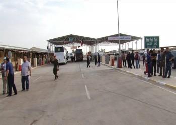 تشغيل ساحة للتبادل التجاري على الحدود السعودية العراقية