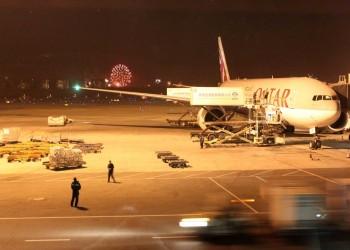 تراجع زوار قطر الوافدين 39.9% خلال يناير 2018
