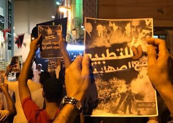 مصدر إسرائيلي: نعمل على إقامة علاقات رفيعة مع البحرين