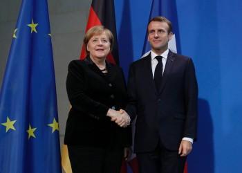 ألمانيا تقترح تخلي فرنسا عن مقعدها بمجلس الأمن لأوروبا
