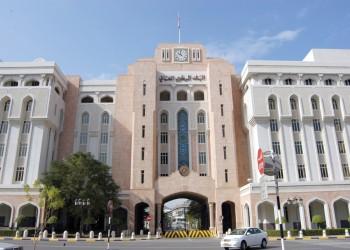 «المركزي العماني» يطرح سندات حكومية بـ260 مليون دولار
