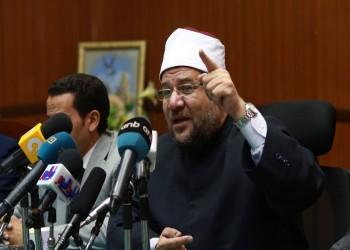 وزير أوقاف مصر يدخل خط الهجوم على الإخوان.. ماذا قال؟