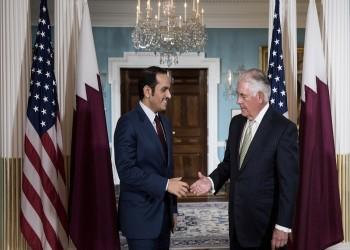 واشنطن تستضيف أول حوار قطري أمريكي لمكافحة الإرهاب