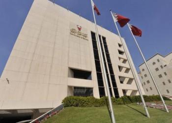 «المركزي» البحريني يبيع أذون خزانة حكومية بـ185.8 ملايين دولار