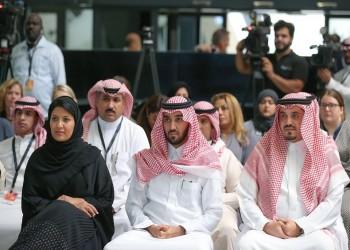الأميرة «ريما بنت بندر»: دخول السعوديات للملاعب بشكل رسمي سيحتاج وقتا