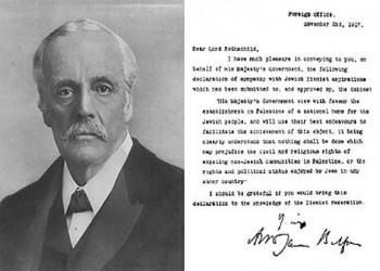غضب فلسطيني إزاء رفض بريطانيا الاعتذار عن «وعد بلفور»