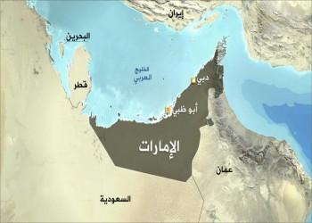 الإمارات تغير مسار طائراتها العسكرية لتفادي التصعيد مع قطر