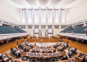 مجلس الأمة الكويتي يخذل «البدون».. رفض تشكيل لجنة لقضيتهم