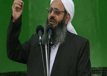 زعيم أهل السنة بإيران: أدعم حل الخلاف بين طهران والرياض