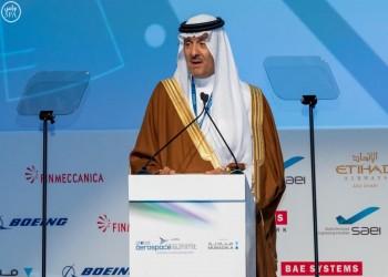 بعد طلب تركيا.. السعودية تقيم «معرض روائع الآثار» بإسطنبول