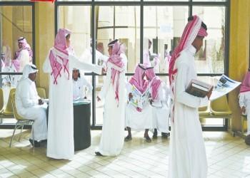 سعوديون يصرخون على «تويتر» من البطالة ويطالبون بوقف استقدام الأجانب