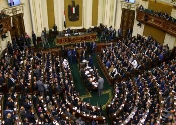 البرلمان المصري يبحث تعديل 3 قوانين لمكافحة زواج القاصرات