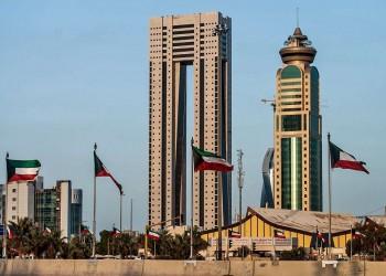 بنوك الكويت تشطب 2.3 مليار دولار ديونا معدومة في 2017