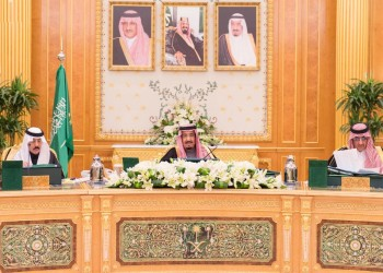 السعودية: «التحالف الإسلامي» تجسيد للتكامل في مواجهة الإرهاب