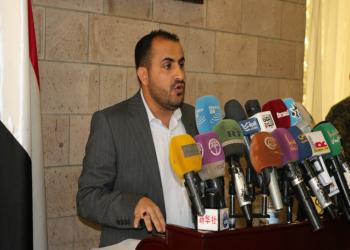 «الحوثيون» يصفون قرار «هادي» بنقل «البنك المركزي» إلى عدن بـ«الخطير جدا»