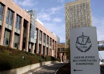 محكمة الاتحاد الأوروبي ترفض رفع حماس من قائمة الإرهاب