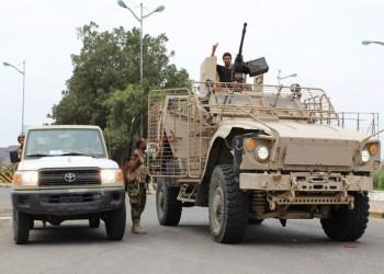 وسط توتر الأوضاع.. «التحالف» يمنع اقتحام قصر الرئاسة في عدن
