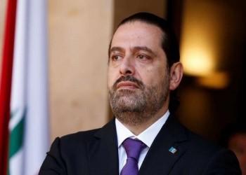 الحريري يغازل مصر لمحو إساءة وزير السياحة اللبناني