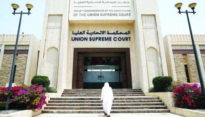 محكمة إماراتية تقضي بسجن 13 شخصا بقضايا «أمن دولة»