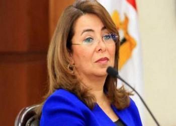 مصر تبدأ تعديل قانون الجمعيات الأهلية المثير للجدل