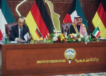 ألمانيا مستعدة لدعم وساطة الكويت لحل الأزمة الخليجية